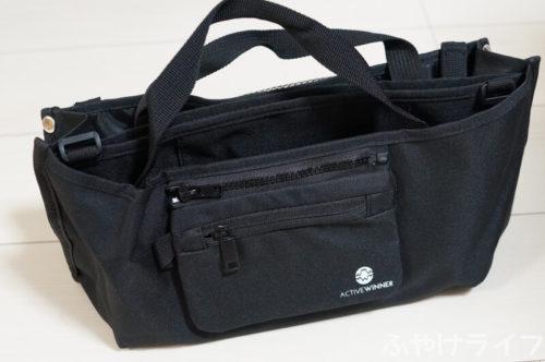 ACTIVE WINNERベビーカーバッグをハンドバッグにした状態